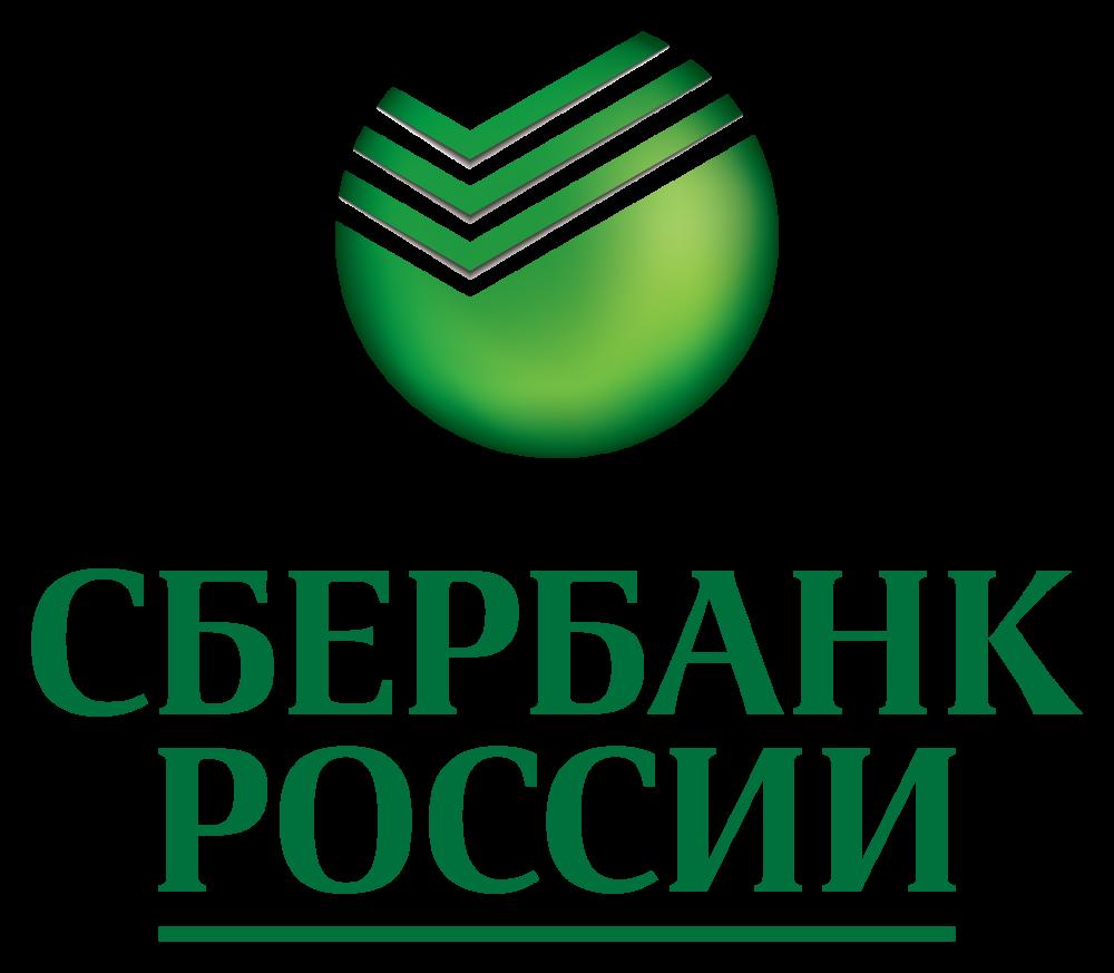 Сбербанк картинки логотип